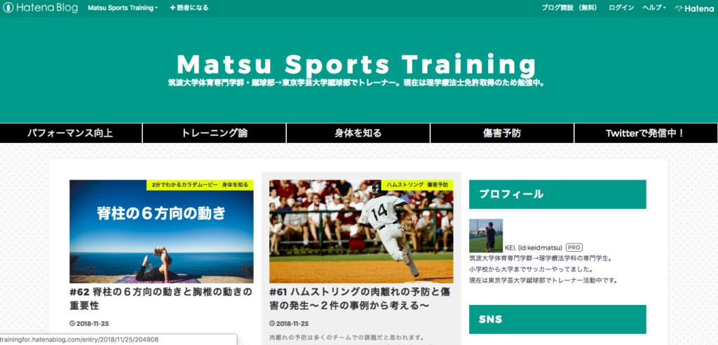 matsuSports