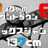 boxJUMP137cm